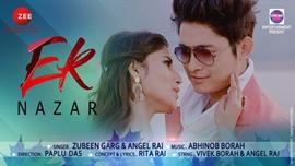 Angel Rai will be seen with MTV Roadies Fame Vivek Bora in Music Video