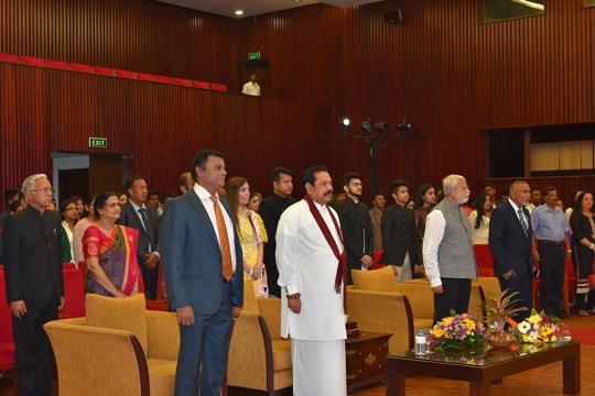 Sri Lanka's Former President Mahendra Rajapaksa  Accepted The Invitation Of Ramayan Conclave