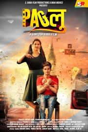 Bhojpuri Hero Mantosh Kumar Got The Title Of Action Kumar