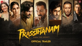 Indywood Distribution Network Bags Rights To Distribute Prassthanam – Releasing Soon In GCC