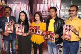 Khunnas Trailer Released