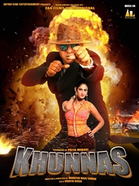 Hindi film Khunnas will be screened in theatres near you From  7  February  2020