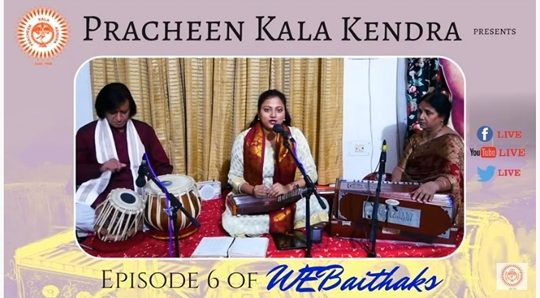Kendra's 6th  Webaithak  Marked  By Melodious  Vocal Recital