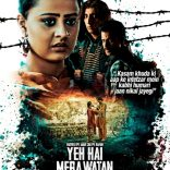 Yeh Hai Mera Watan Poster-7 Released