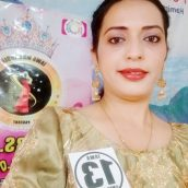 IAWA MRS INDIA 2020 – IAWA QUARANTINE QUEEN 2020