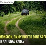 Madhya Pradesh Launches Campaign For monsoon Tourism In Buffer Zones