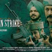 Indian Army based film The Hidden Strike Releasing On 14th August