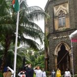 Maharashtra Chief Minister Uddhav Balasaheb Thackeray Hoisted The Flag At The Mumbai High Court