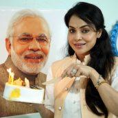 Bollywood Actress Nikita Rawal Celebrates 70th Birthday Of Prime Minister Narendra Modi