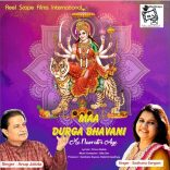 Reel Scope  Films International's Navratri special  will be released very soon – Maa Durga Bhavani Ke Navratri Aye
