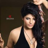 Pallavi Kulkarni Starrer CHAND JAISAN DULHAN HAMAR Trailers Launched