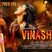 Vinashkaal Movie  Horror Suspense  Releasing On 27 November Or 4th December  2020  All Over India A Film By Rakesh Sawant  Jaya's Film's Present  In Association with Shreehans Arts & Creation Pvt  Ltd