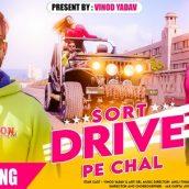 Vinod Yadav Said Short Drive Pe Chal