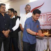 Grand Celebration Of Pravah Sanstha Organized By Bhual Singh Charitable Trust