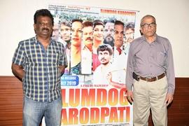 Slumdog Karodpati Upcoming Bollywood Movie Poster and Trailer Launched In Mumbai