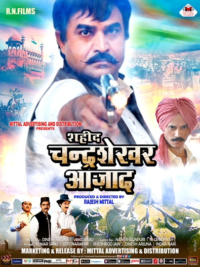 Shaheed Chandrashekhar Azaad Mp3 Free Download Songs Available on All Major  Music Sites