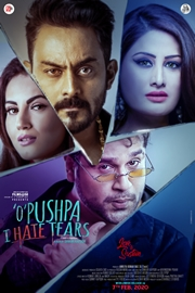 Krushna Abhisheks's  Starrer O-Pushpa I Hate Tears First Look Released