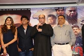 Songs Of Hindi Film Mudda 370 J&K Film Releasing On 13 Dec 2019
