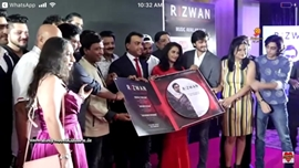 A glimpse of inspiration and human service for the young and businessman in the trailer of Rizwan
