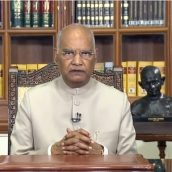 President Ram Nath Kovind Address Nation On Eve Of 74th Independence Day