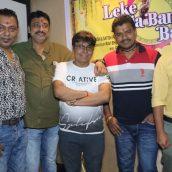 Musical Muhurat  Of Youthstar Pramod Premi Yadav's New Film – Leke Aaja Band Baja