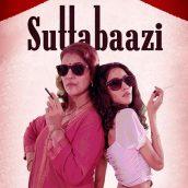 SUSHMITA SEN'S DAUGHTER RENEE SEN ALL SET TO MAKE HER DEBUT WITH KABEER KHURANA'S  SUTTABAAZI