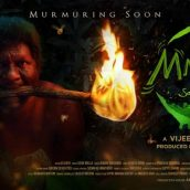 Jayasurya Released The First Look Poster Of The Film Mmmmm