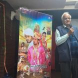 Launching Of The Film Bhoj Bagdawat Bharat  In Kota To Be Released On RDX MOVIES