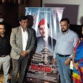 Special Screening Of The Biopic Main Mulayam For Politician Abu Asim Azmi