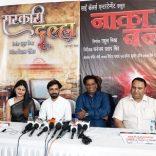 On the auspicious occasion of Basant Panchami muhurat of Bhojpuri films Sarkari Dulha And Nakabandi  was completed