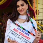 Director Azad Hussain Shoots Advertisement  For  AKS Talkies A20 Cricket Tournament