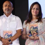 International Women's Day  by Vishwa Hindi Academy Mumbai And Malwa Rang Manch Celebration And Felicitations With Press Conference