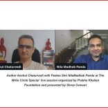 My book on Swami Vivekananda is a travelogue where he is the travel guide – Journalist – Author Anshul Chaturvedi